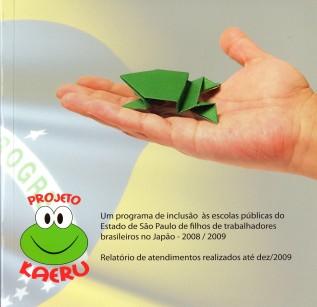 Um programa de inclusão às escolas públicas do Estado de São Paulo de filhos de trabalhadores brasileiros no Japão -  2008/2009