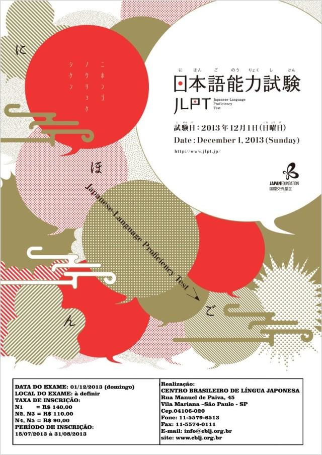 lingua_japonesa