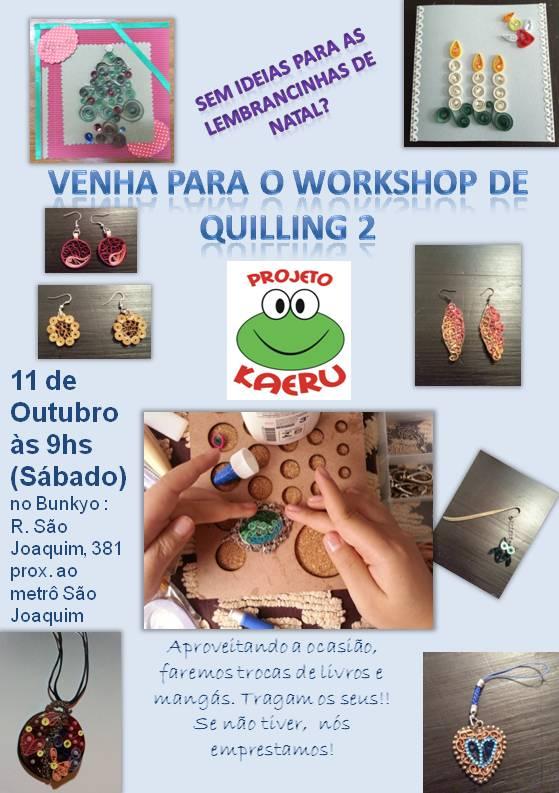 quilling 2