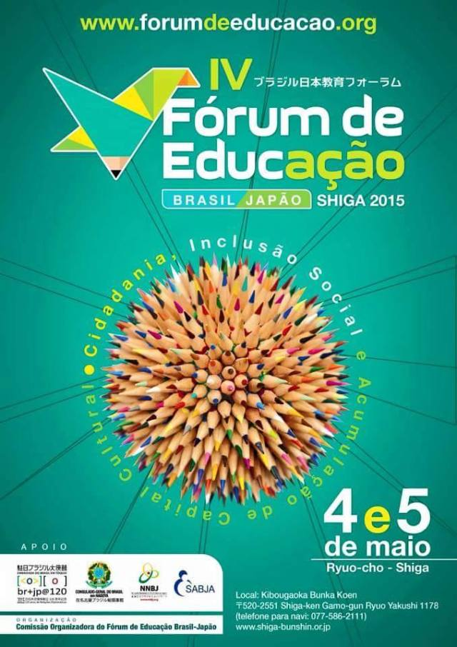 Forum-Educacao-Shiga