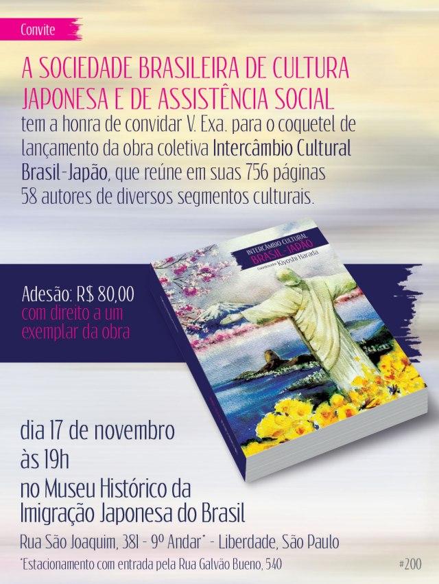 convite-integrac%cc%a7a%cc%83o-brasil-japa%cc%83o-bunkyo_convite-9x12-1