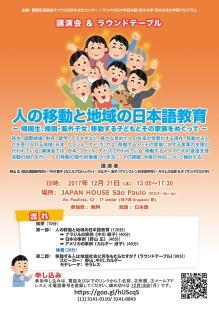 noyama_poster