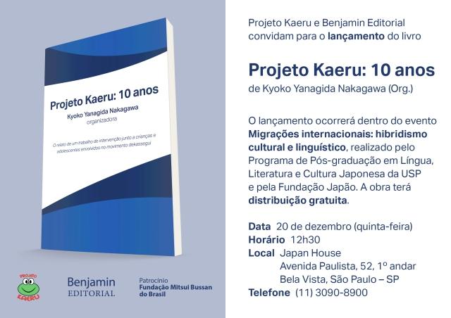 Flyer_Projeto Kaeru.jpg