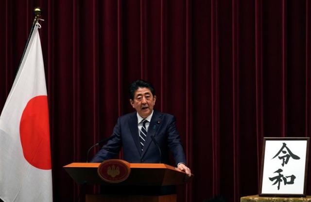 2019-04-01t041513z_1914204644_rc1e57975d00_rtrmadp_3_japan-emperor