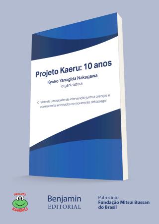 flyer_projeto-kaeru1